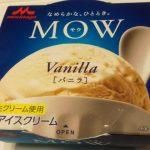 MOW バニラ【森永】