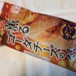 薫るゴーダチーズのパン【ヤマザキ】