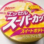 エッセルスーパーカップ スイートポテト味【明治】