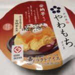 やわもちアイス 安納芋カップ【井村屋】