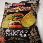 ポテトチップス 厚切りモッツァレラアボカドバーガー味【カルビー】