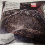 黒いメロンパン ベルギーチョコホイップ【ローソン】