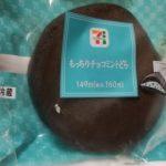 もっちりチョコミントどら【セブンイレブン】