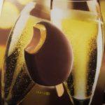 PARM リッチショコラ シャンパン仕立て【森永】