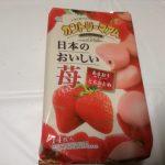 カントリーマアム 日本のおいしい苺【不二家】