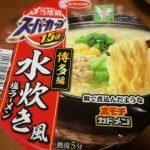 スーパーカップ1.5倍 ご当地鍋博多編 水炊き風塩ラーメン【エースコック】