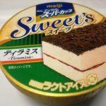 エッセルスーパーカップ Sweet's ティラミス【明治】