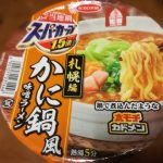 スーパーカップ1.5倍 ご当地鍋札幌編 かに鍋風味噌ラーメン【エースコック】