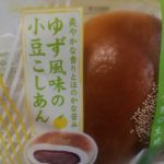 ゆずあんぱん【キムラヤ】
