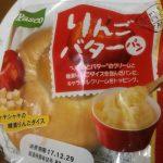 りんごバターパン【Pasco】