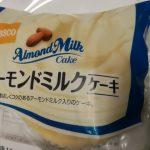 アーモンドミルクケーキ【Pasco】