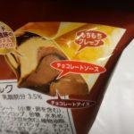 トリプルショコラクレープ【森永】