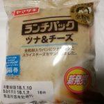 ランチパック ツナ&チーズ 全粒粉入りパン【ヤマザキ】