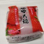 苺大福【ヤマザキ】