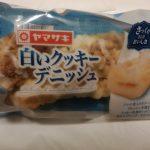 白いクッキーデニッシュ【ヤマザキ】