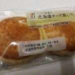 北海道チーズ蒸しケーキ【セブンプレミアム】