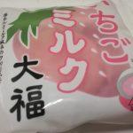 いちごミルク大福【米屋】