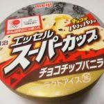 エッセルスーパーカップ チョコチップバニラ【明治】