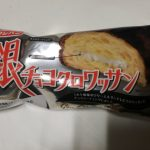銀チョコクロワッサン【フジパン】