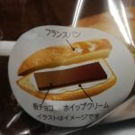 バゲットショコラサンド【ファミリーマート】