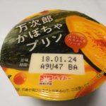 万次郎かぼちゃプリン【メイトー】
