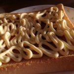 今朝の朝食も厚切り食パンがめちゃ美味い(≧◇≦)