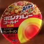 ボンカレーゴールド辛口風 カレーラーメン【エースコック】