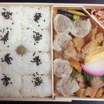 崎陽軒のシウマイ弁当が食べたい!