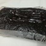 チョコ&チョコケーキ【ヤマザキ】