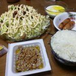アボガドサラダにマヨネーズてんこ盛り~~(≧◇≦)