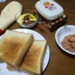 朝食食べすぎぃ~~