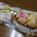 メロンクロワッサン バター風味【ヤマザキ】