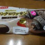 メロンクロワッサン チョコ【ヤマザキ】