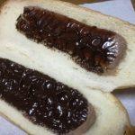 コッペパン チョコクリーム&チョコホイップ【ヤマザキ】