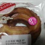 ローズネットクッキー【ヤマザキ】