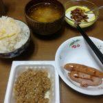 朝食を減らしたら一気に1キロ減ったヽ(^o^)丿