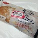 お米ぱん【フジパン】