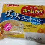 ザクザククッキーパン 練乳クリーム ホームパイ【ヤマザキ】