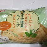 たっぷりビスケットの宇治抹茶ホイップデニッシュ【神戸屋】