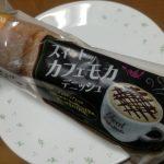 スイートカフェモカデニッシュ【Pasco】