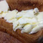 バターは溶かして食べると美味しい