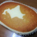 北海道チーズ蒸しケーキ【ヤマザキ】