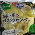 国産小麦のクラウンメロンパン【Pasco】