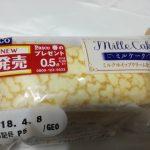 ミルケーク ミルクホイップをサンド【Pasco】