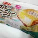 クッキーデニッシュー【ヤマザキ】
