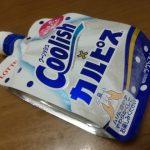 クーリッシュ×カルピス【ロッテ】
