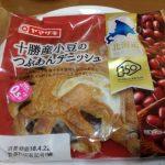 十勝産小豆のつぶあんデニッシュ【ヤマザキ】