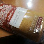 スイスロール 炭火焼コーヒークリーム【ヤマザキ】