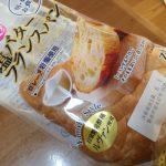 塩バターフランスパン【ヤマザキ】