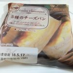 5種のチーズパン【ヤマザキ】
